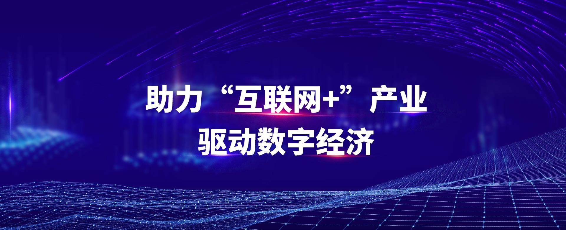 武汉新锐集团